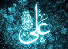 خلاصه زندگینامه حضرت امام علی (ع)