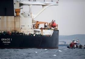 دیپلماسی و آزادی نفتکش ایران