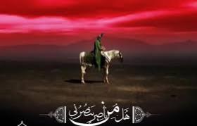 زندگينامه امام حسين (علیه السلام)