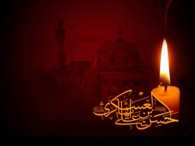 سیره امام حسن عسکری (ع)؛ الگوی جوانان