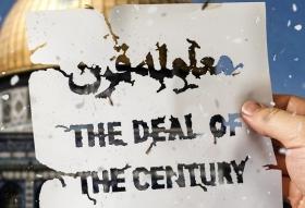 معامله قرن خواهد مُرد