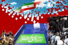 احکام شرعی انتخابات در استفتاء از امام خامنه ای