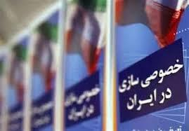 گفتگوی پایگاه خبری تحلیلی بصیرت با دکتر کامران ندری