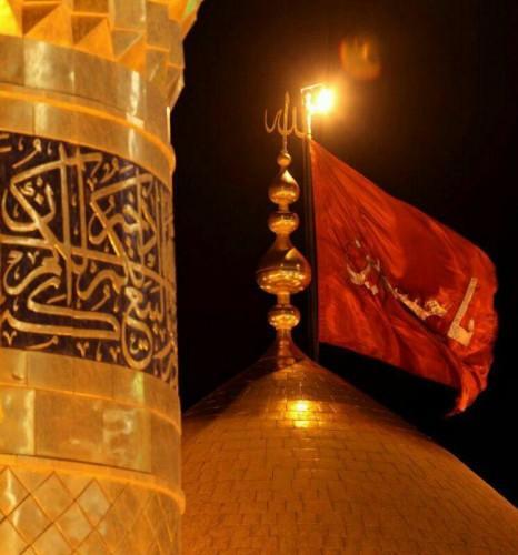 نماهنگ | به رهبری حسین علیهالسلام